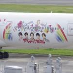 JAL FLY to 2020 特別塗装機 大阪(伊丹)空港にJA751J新嵐ジェットを観に行こう!