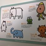 田辺誠一画伯・絵画展 かっこいい犬。わんダーランド@梅田ロフト
