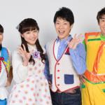 申込み開始!おかあさんといっしょファミリーコンサート神戸公演 電話方法と詳細について